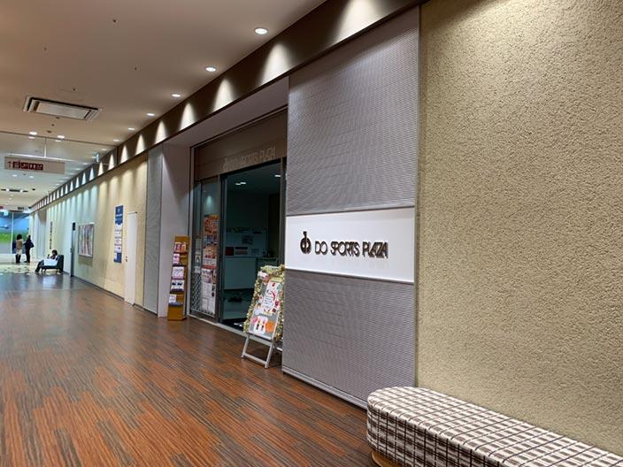 bleda-minamisunamachi-image09