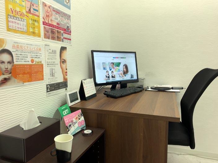 TCB(東京中央美容外科)カウンセリングルーム