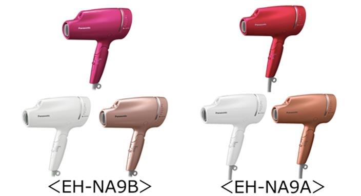 『EH-NA9A』と『EH-NA9B』の違い
