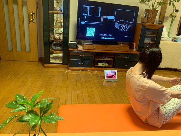ZOOMを使ったオンライン筋トレ|ドクタートレーニング無料体験レビュー