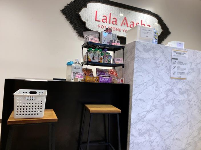 マシンピラティス専門店ララアーシャのリアルな体験口コミレビュー