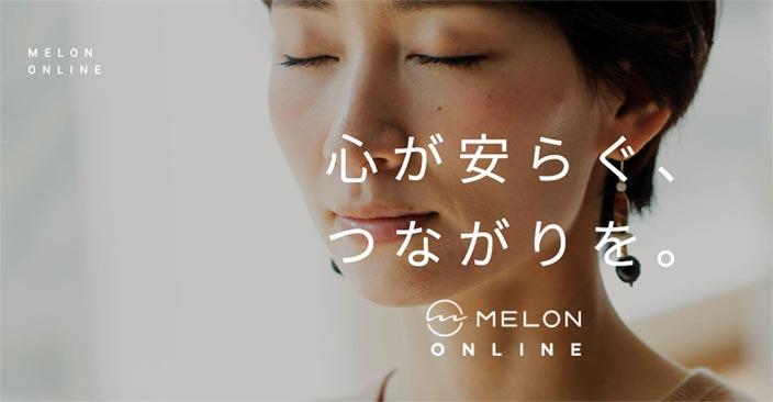 melon-image