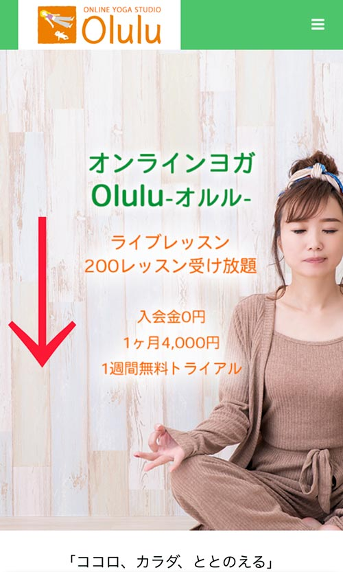 olulu-free-trial-apply