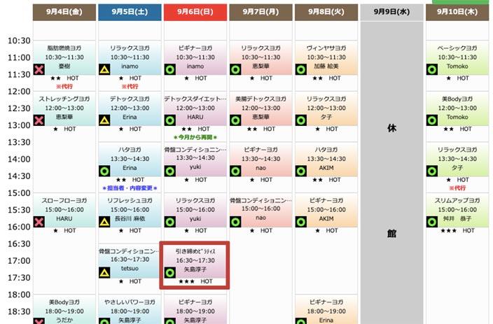 cald-kichijoji-schedule