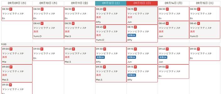 zenplacepilates-sannnomiya-schedule