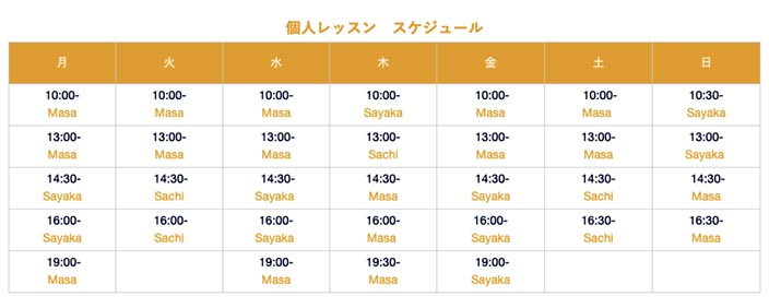 skywalk-schedule-personalpilates