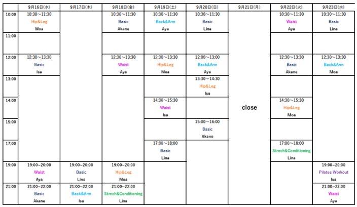 pilatesk-schedule