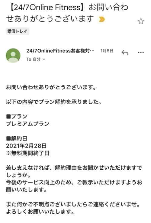 247onlinefitness-cancellation1