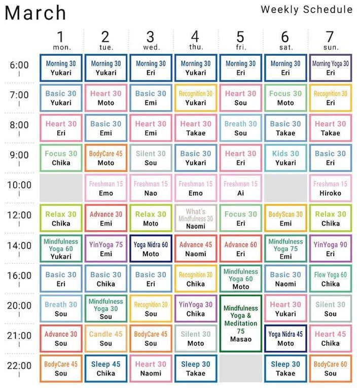 melon-schedule