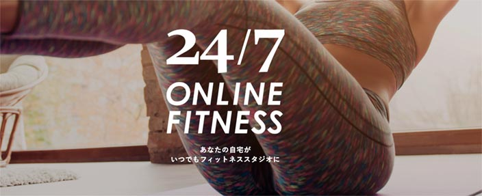 24/7onlinefitness