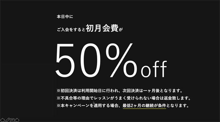 30.f-price
