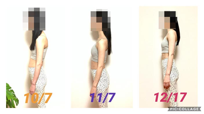 onlinefitness-effect-3month-side