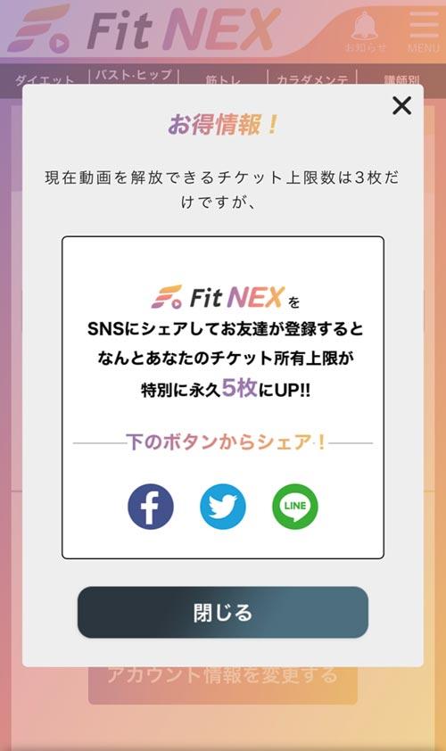 fit-nex-image04