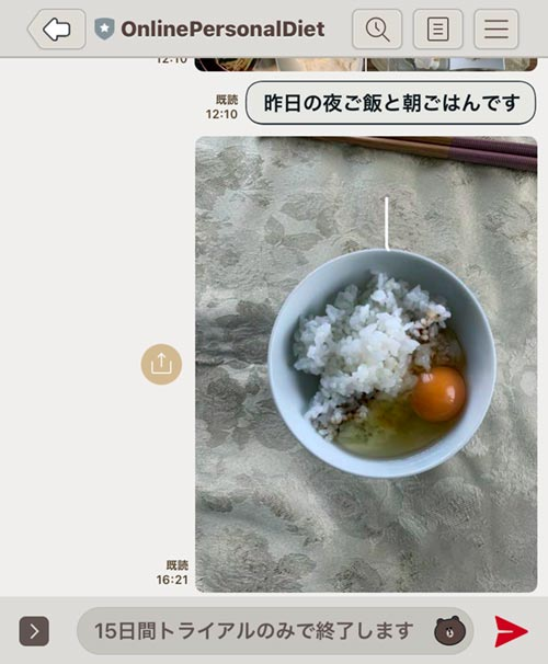 opd-how-to-cancel-500yen-trial