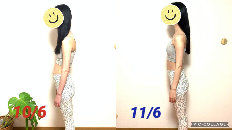 onlinefitness-effect05