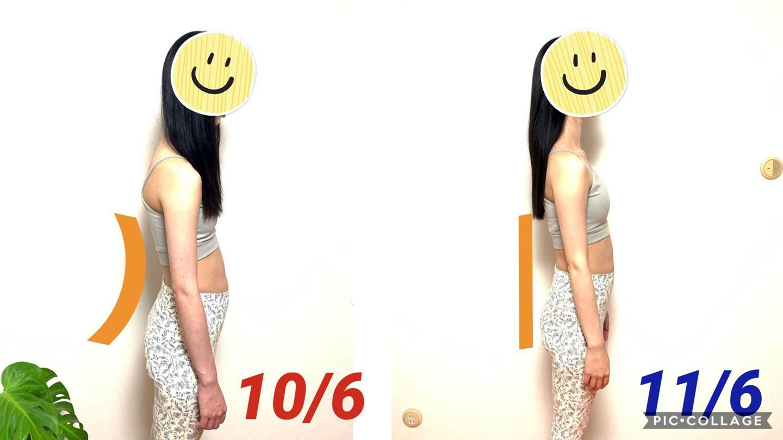 onlinefitness-effect02
