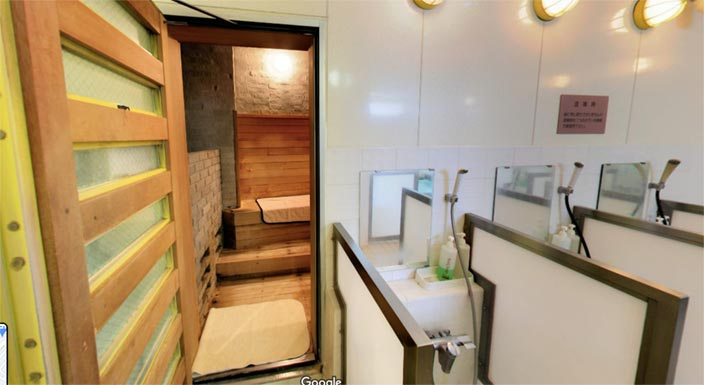 nasportsclub-a1-sasaduka-sauna