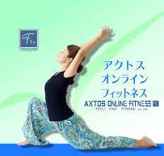axtosonline