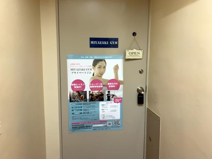 miyazakigym-access05