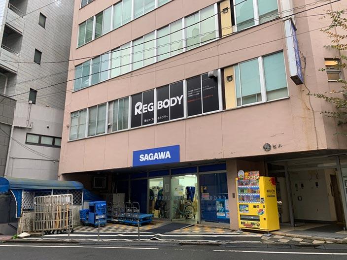 regbody-access