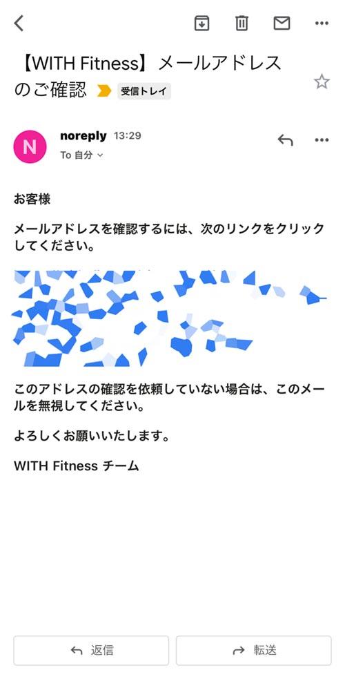 w/fitness-image17