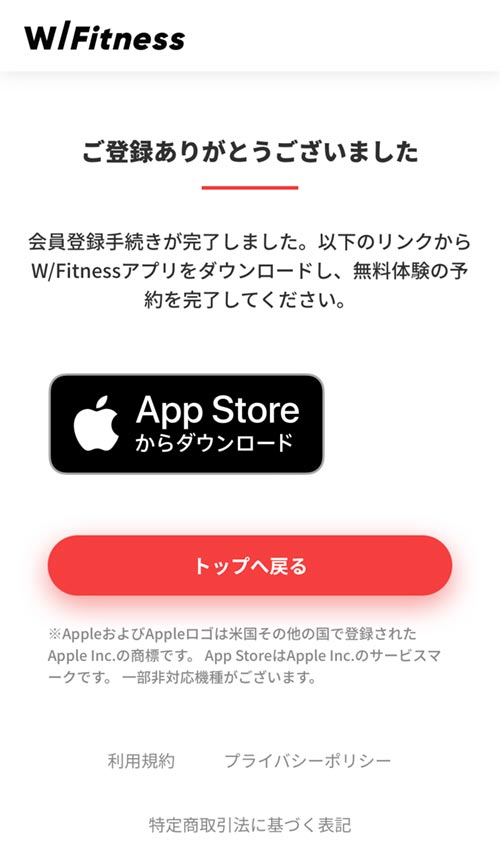 w/fitness-image18