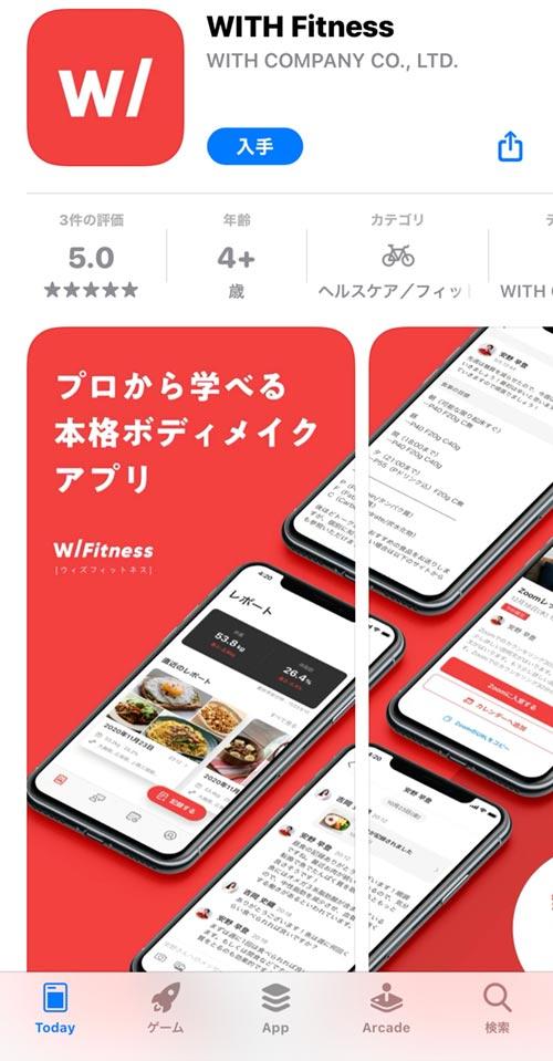 w/fitness-image19