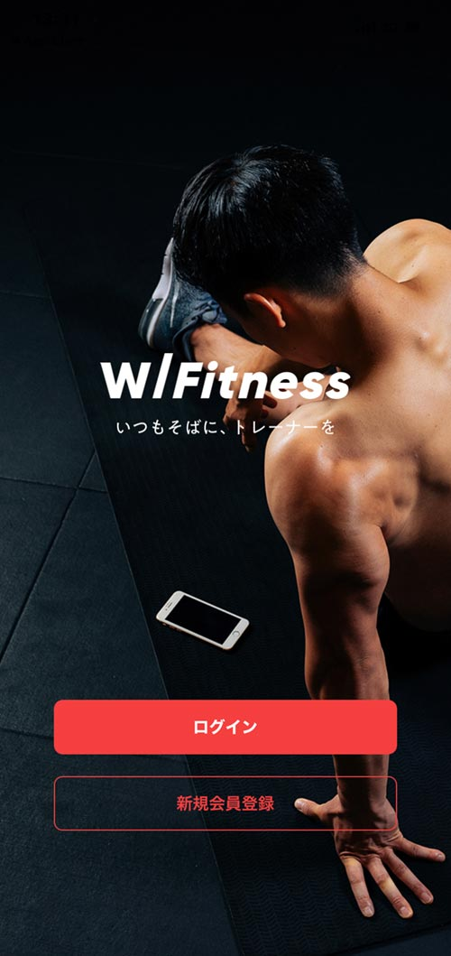 w/fitness-image20