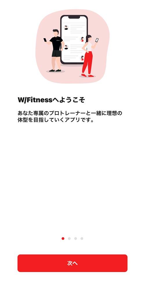 w/fitness-image21