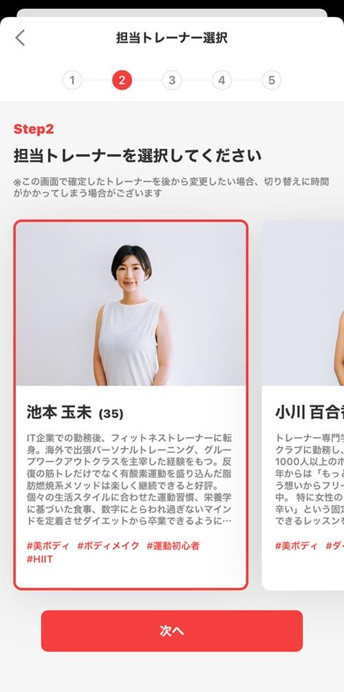 w/fitness-image41