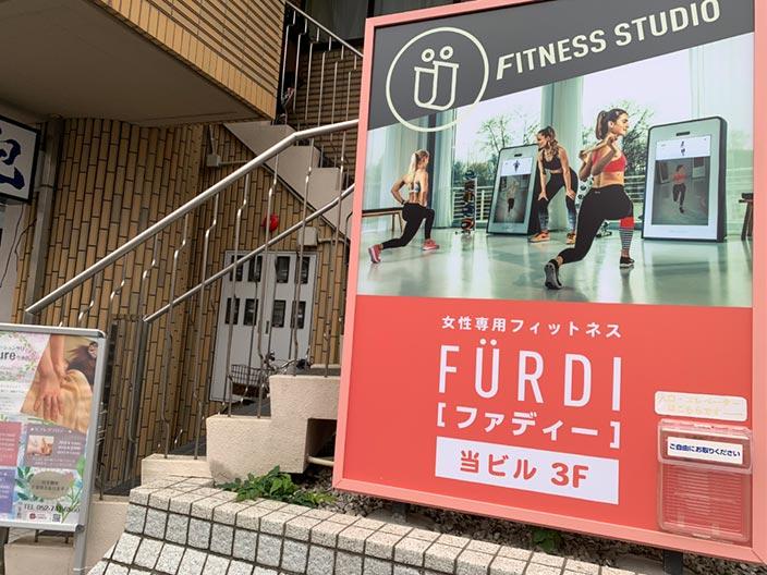 furdi-access04