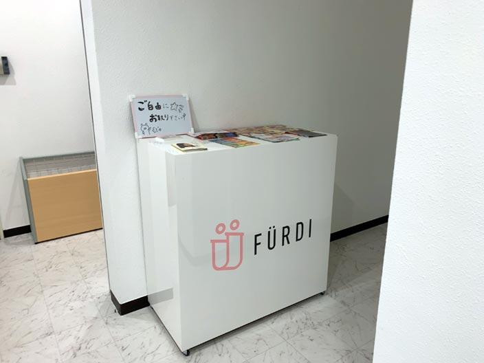 furdi-access06