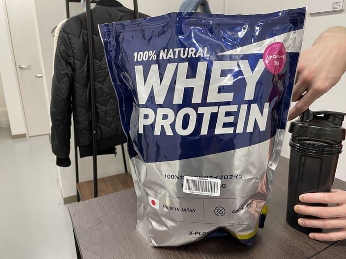 wais-protein2