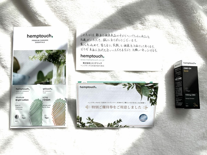 hemptouch-cbdoil5