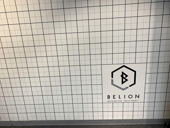 belion-image05
