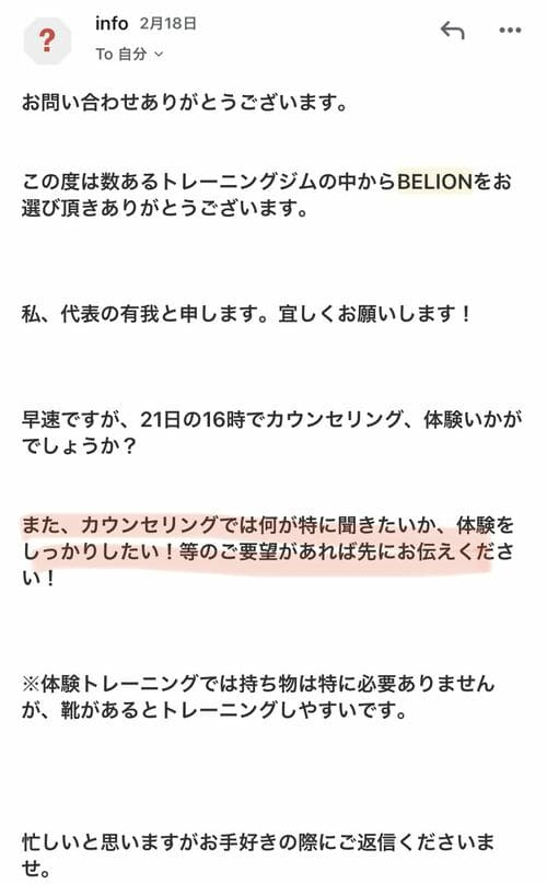 belion-image03