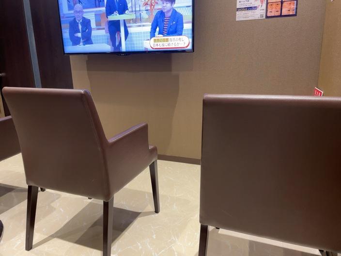 shonan-waitingroom