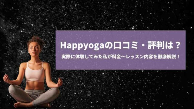 happyoga-review