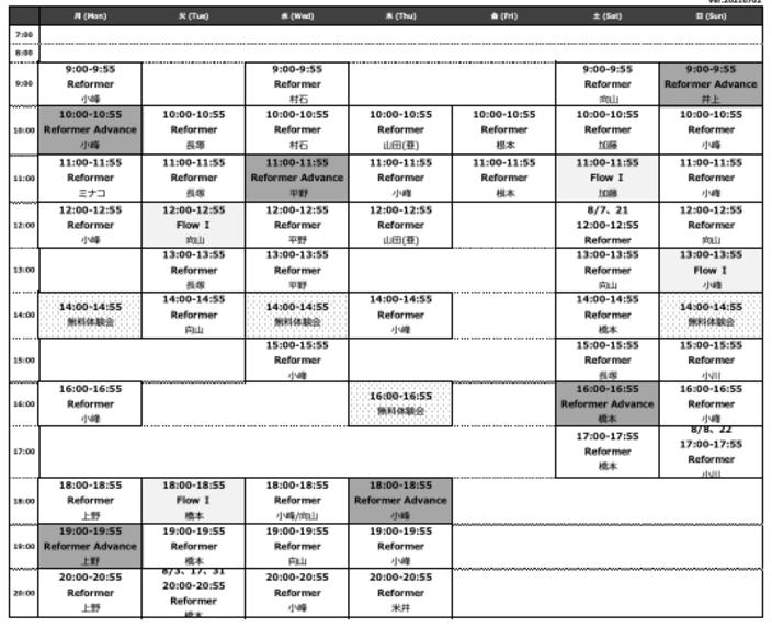 bdcpilates-ginza-schedule