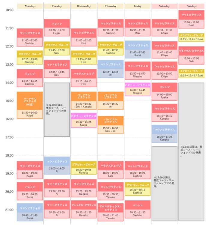 gardenpilatesginza-schedule
