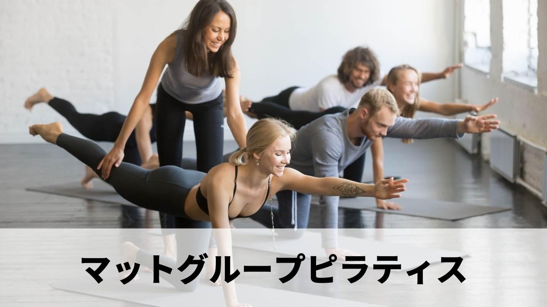 ginza-pilates-type3