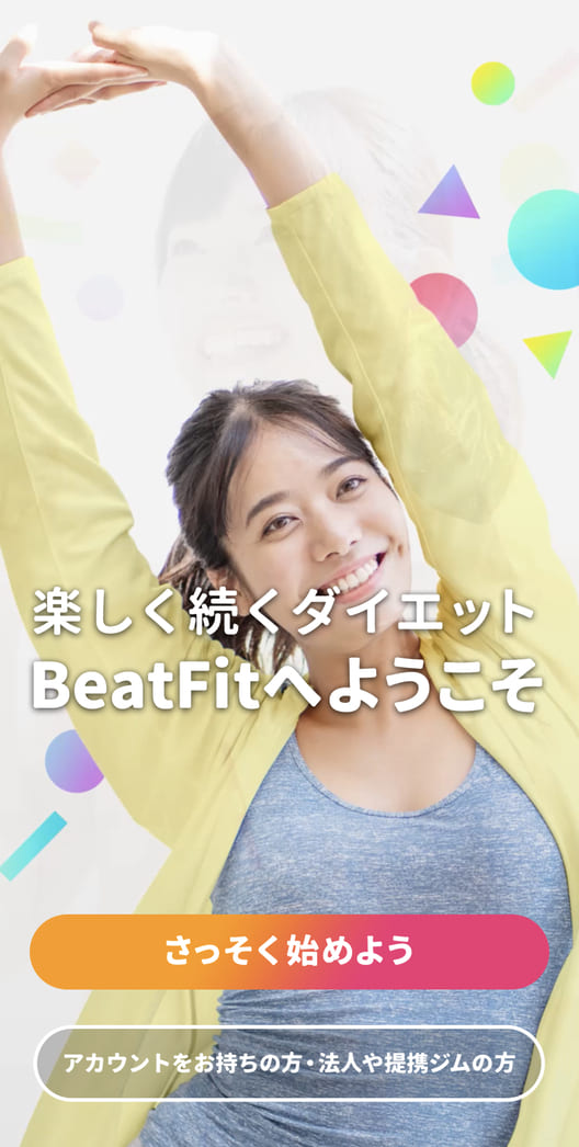 how-to-try-beatfit